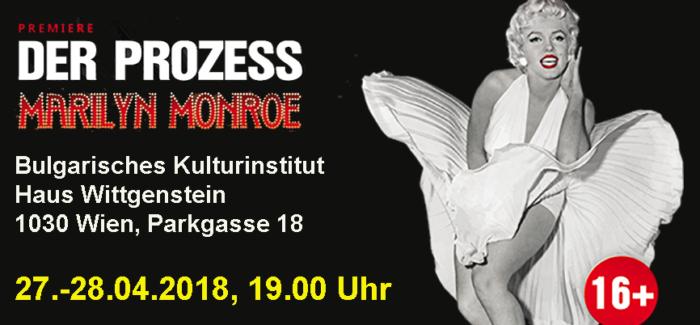 Der Prozess Marilyn Monroe